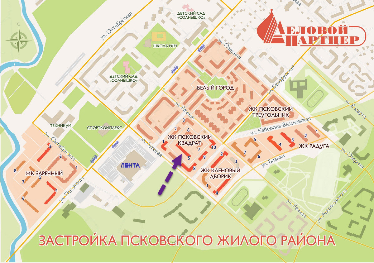 План застройкм объекта Псковский квадрат, ул. Луговая, д. 5, корп. 1