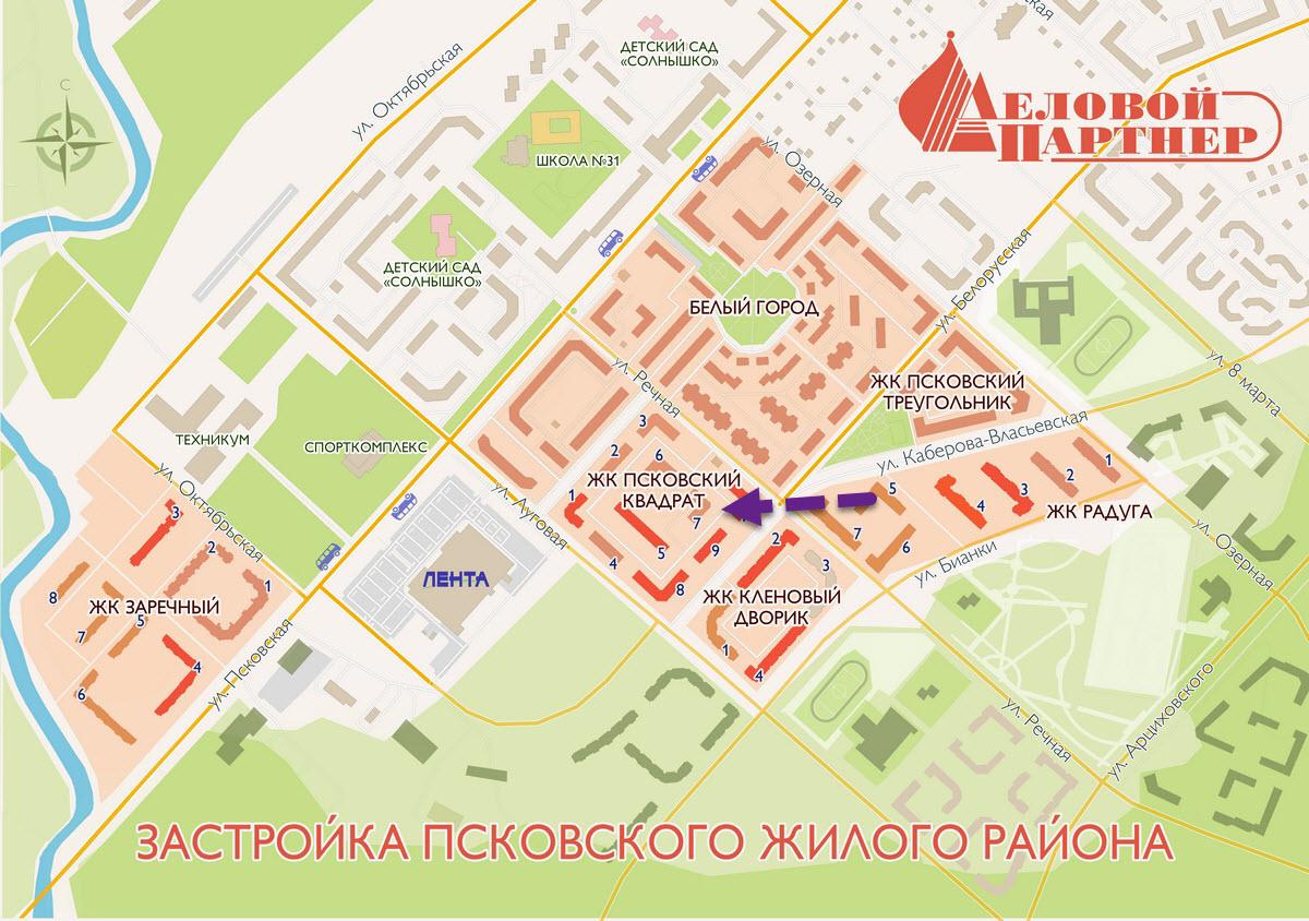 План застройкм объекта Псковский квадрат (ул. Речная, д. 6)