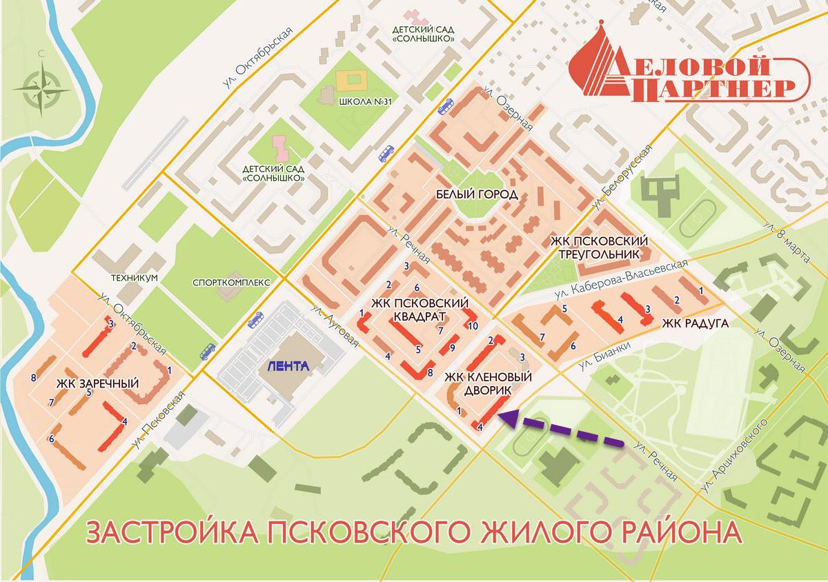 План застройкм объекта ЖК Кленовый дворик, поз 4