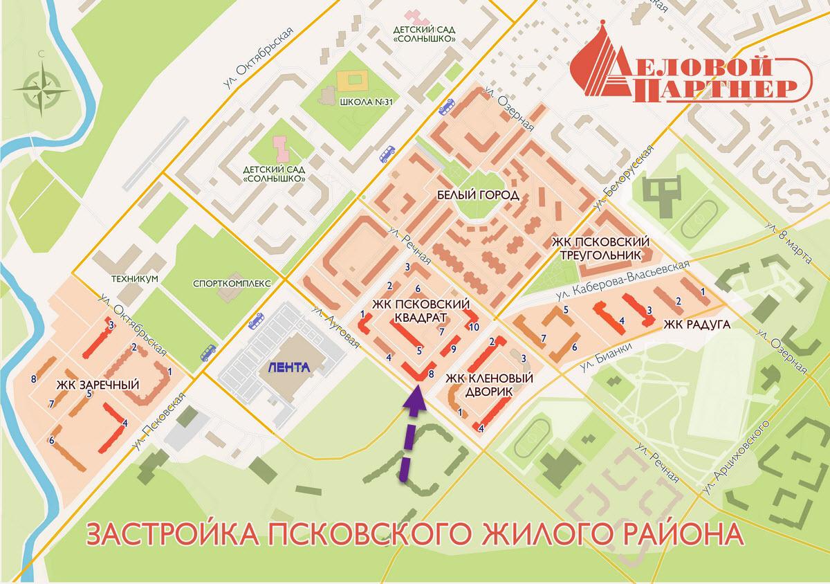 План застройкм объекта Псковский квадрат (ул. Луговая, д. 7)