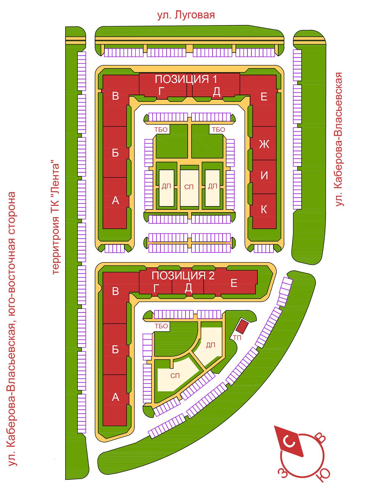 План застройкм объекта ЖК Союз, поз. 1, очередь 2