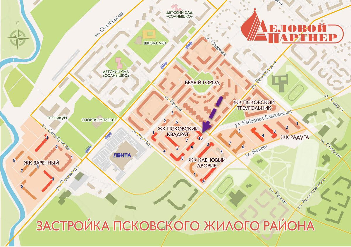 План застройкм объекта Псковский квадрат (ул. Речная, д. 8)